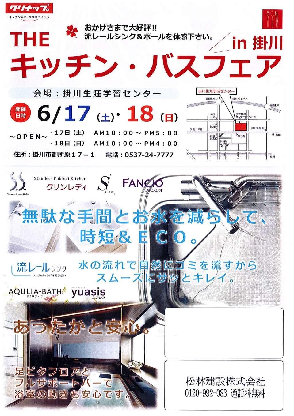 20170601 (1).jpg