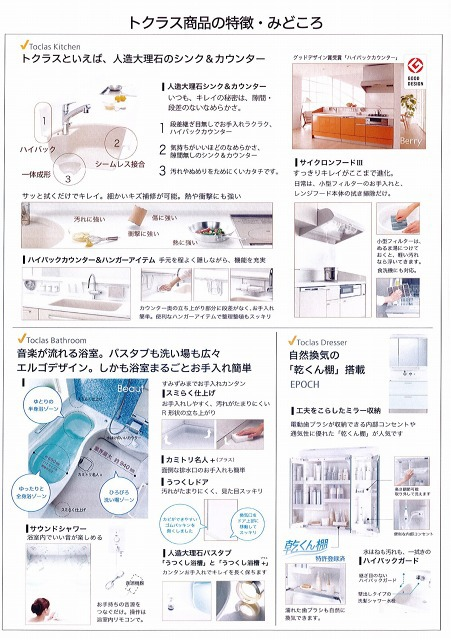 Page02123.jpg