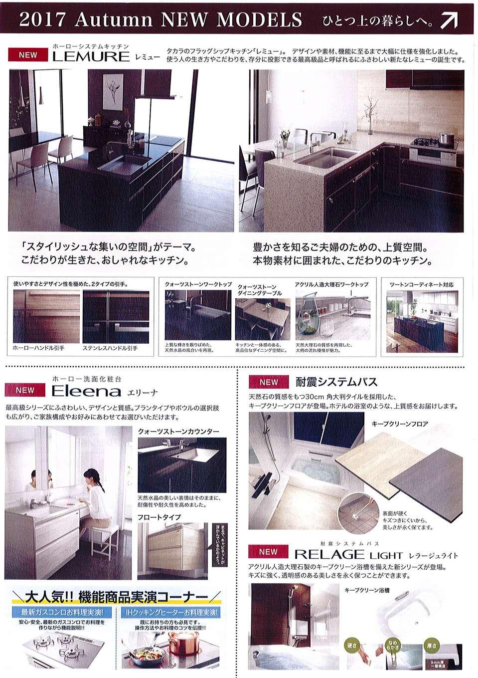 takara2017 (2).jpg