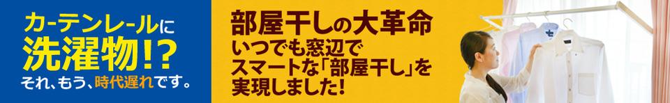 bana_970.jpg